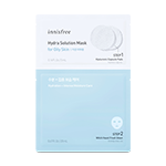 Hydra Solution Mask [for Oily Skin]