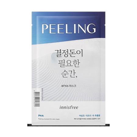 PEELING MOMENT for skin mask - PHA