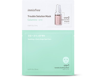 Trouble Solution Mask [Calamine]