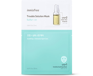 Trouble Solution Mask [Sulfur]