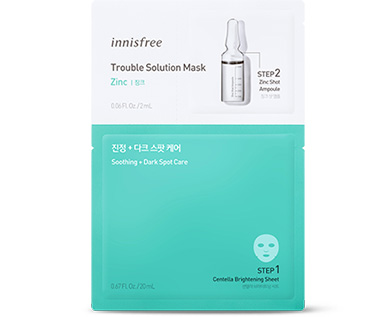 Trouble Solution Mask [Zinc]
