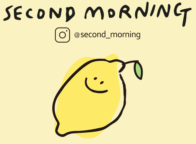 Second morning