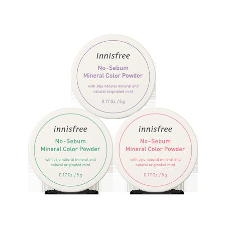 No-Sebum Mineral Color Powder