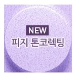노세범 코렉팅 쿠션 [리필]