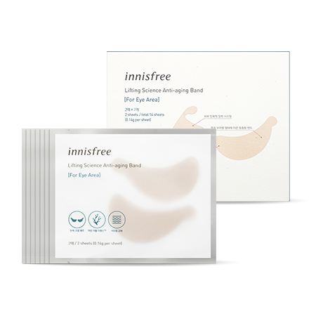 Lifting Science Anti-aging Band [For Eye Area]