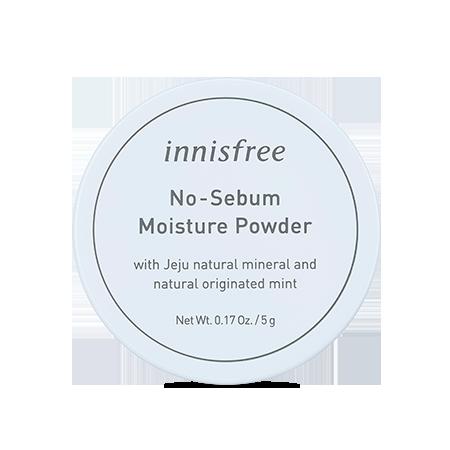 No-sebum Moisture Powder