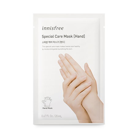 Special Care Mask [Hand]